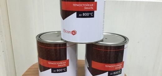 термостойкая эмаль,краска для бани,краска для печей,краска термостойкая,